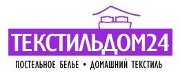 Постельное белье в Красноярске - Текстильдом24